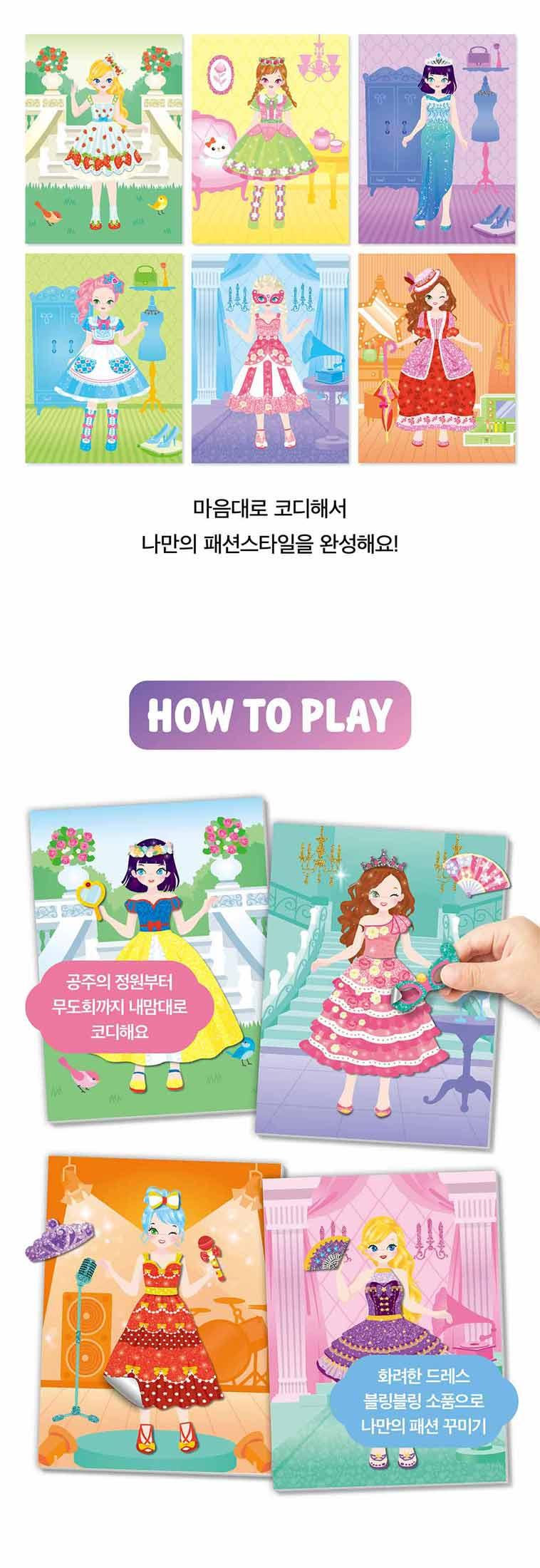 2맘대로상페_패션758.jpg