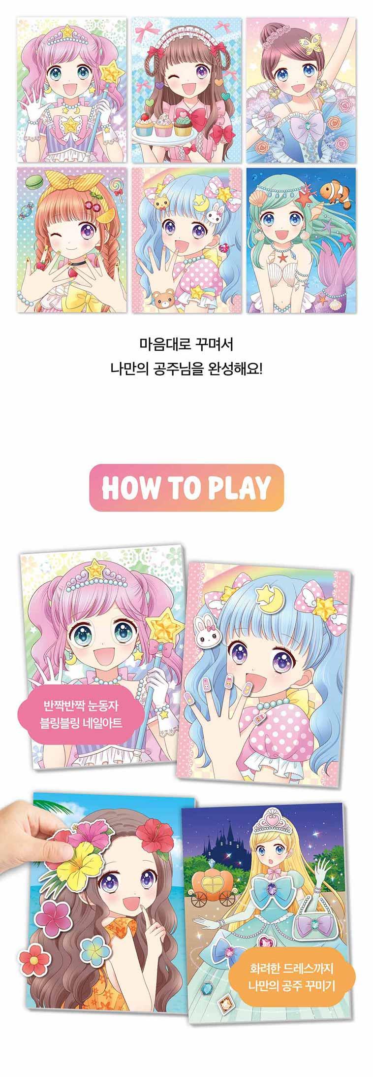 2맘대로상페_공주758.jpg
